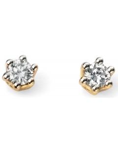 Mon-bijou - D955 - Boucle d'oreille diamant en Or 375/1000